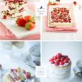 haseimglueck.de Rezept, Frozen Yoghurt Tafeln 2